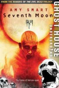 7 Ay – Seventh Moon (2008)