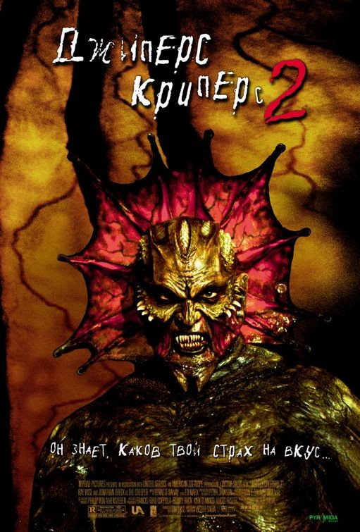Kabus Gecesi 2 – Jeepers Creepers 2 (2003)