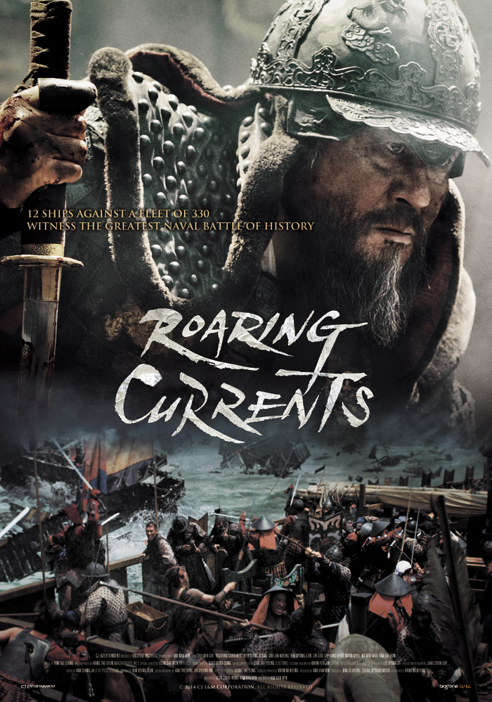 Kasırga Denizi – The Admiral: Roaring Currents (2014)