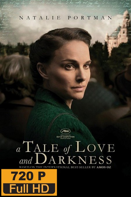 Aşk ve Mutluluk – A Tale of Love and Darkness (2015)