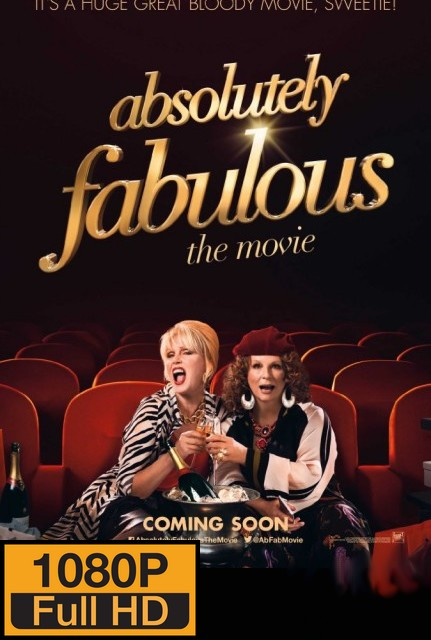 Absolutely Fabulous: The Movie (2016)