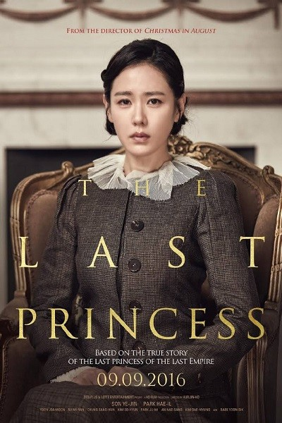Son Prenses – The Last Princess – Deokhyeongju (2016)