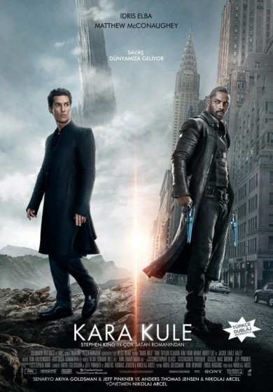 Kara Kule – The Dark Tower (2017)