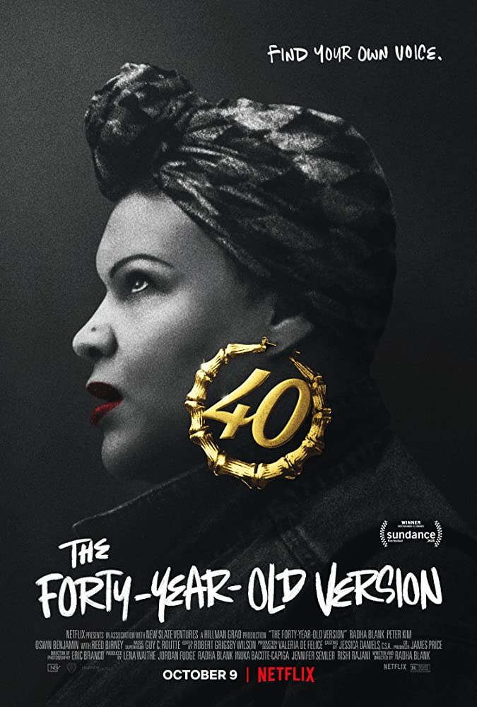 40 Yaşındaki Halim – The Forty-Year-Old Version (2020)